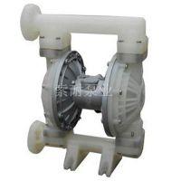 潮州隔膜泵_博耐泵业_QBK-50隔膜泵