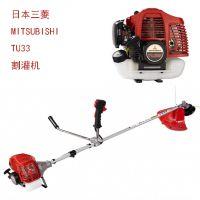 供应TU33 原装MITSUBISHI三菱割草机 打草机 剪草机 割灌机
