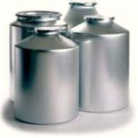 供应倍他米松磷酸钠CAS:151-73-5