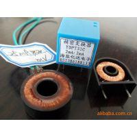 供应各种精密电压 电流互感器 变换器