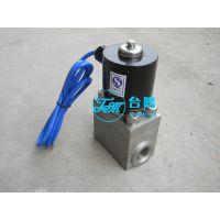 供应加气站供应商 燃气加气防爆电磁阀