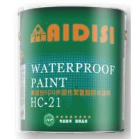 爱迪斯hc-22 水性聚氨酯防水涂料视频图片