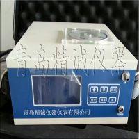 GXH3011A1型便携式红外气体分析仪 CO红外气体f分析仪