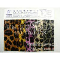 石头纹花豹豹纹PVC人造革 印豹纹印花表面过镜面透明胶PVC现货图