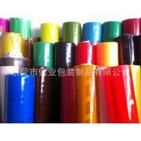 PVC低毒环保高透性薄膜,彩色透明薄膜,全系列规格色彩 库存