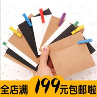 G026创意家居 彩夹子组合墙照片牛皮纸 3牛皮纸 3寸相框 10枚装
