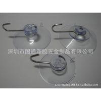 高品质真空吸盘挂钩/PVC透明/超强吸力/4cm直径
