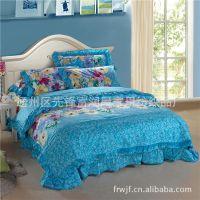 床裙四件套 床上用品批发 婚庆家纺