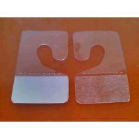 专业供应PVC塑胶透明胶片   耐高温PET PC 尼龙胶垫片