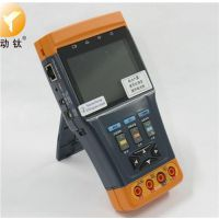 视频监控测试仪器|视频监控软件|动钛工程宝