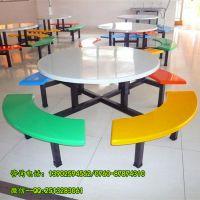 汕头食堂不锈钢餐桌椅定做 食堂玻璃钢餐桌椅价格 多人位餐桌椅