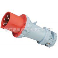 启星QX1235 5芯63AIP44工业插头/工业插座/工业插头插座/防水插头