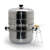 厂家直销不锈钢四层蒸锅 多功能节能蒸锅加厚汤锅