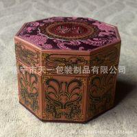 厂家长期供应 批发定制 高档 复古绸布盒 纸盒 方形 免费设计