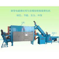 供应三元乙丙再生胶脱硫机 橡胶机械