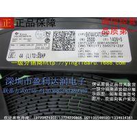 LPC2148FBD64 LPC2148 微控处理器 全新原装进口正品供应