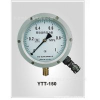 YTT-150-Z   红旗  优质 电动部件  6Mpa以下