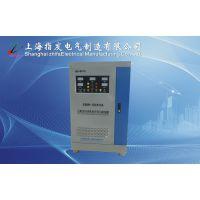 供应SBW印刷机稳压器,医用稳压器