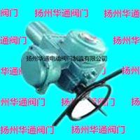 供应扬州Q10-1,DQW10华通Q型电动装置