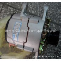 东风康明斯cummins3979372发电机组工程机械零部件供应充电机