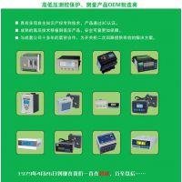 魁星电气苍南自动化DZJ-A/DZJ-B/DZJ-C/DZJ-D系列微机监控电动机保护器
