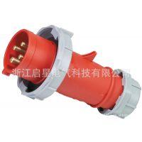 启星QX282 4芯16A IP67工业插头/工业插座/工业插头插座/防水插头