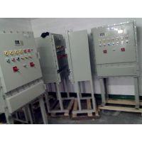 广州配电调制柜供应 GZDW-7AH/220V 壁挂式直流电源系统