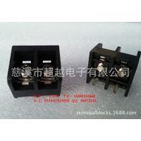 HB9500-9.5 栅栏式 接线端子 接线端子排 2位不带盖