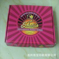 供应纸盒礼品盒包装盒 牛皮纸盒礼品包装盒 纸盒礼品手提包装盒