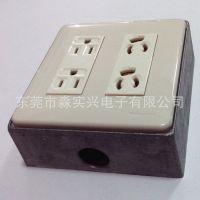 明装铝底盒120型大接线盒复位双位底盒台湾产
