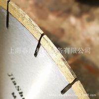 上海春旭厂家直销直径500MM大理石锯片 大理石切割片 金刚石锯片