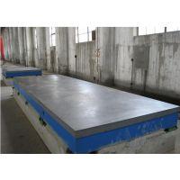 供应铸铁检验平板 铸铁平台 按国家标准计量检定规程执行