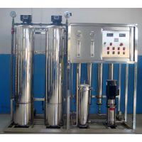 供应工厂RO直饮水设备价格
