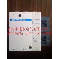 供应低压接触器 天水二一三接触器 GSC2-500F厂家 GSC2-500F