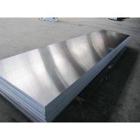 天津5052铝板//可切割 5052铝板价格报价