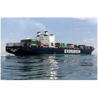深圳到泰国国际海运广州到曼谷国际海运散货拼箱价格查询,运拼箱 整柜托运服务