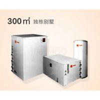 特灵地源热泵,空调采暖生活热水三位一体机,适合300㎡独立别