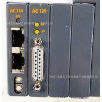 维修销售4PP320.0571-35贝加莱B&R触摸屏维修