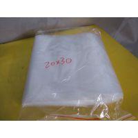 20X30cm【PE白边自封袋 】双面12C密封袋 透明食品包装自封袋
