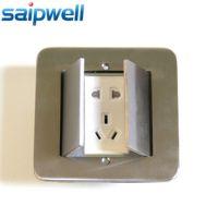 斯普威尔 隐藏式地面插座 SP-1C02不锈钢地面插座 防水地面插座