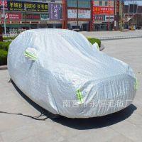 真正大厂家批发零售铝膜汽车车衣防晒防尘防盗一件代发