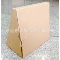 淘宝女包包发货专用纸盒 三层优质瓦楞纸箱 单个女包专用包装盒