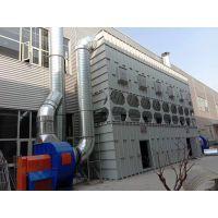 济南供应RTO/RCO催化燃烧废气处理设备