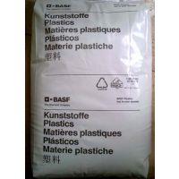 德国巴斯夫 BASF Ultramid A3WG6 LS BK23189 30%玻璃纤维增强