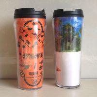 供应创意塑料杯工厂直供告杯茶杯杯子星巴克咖啡杯促销礼品订制爆款