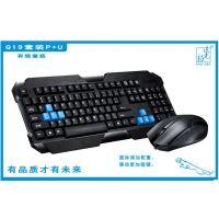 供应正品追光豹Q18有线游戏键鼠套装台式机电脑键盘圆口鼠标USB特价