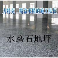供应工厂地坪硬化、水泥固化剂、硬化剂混凝土密封固化剂防起灰起沙加固、地面翻新。莫氏硬度达到8