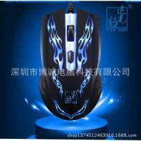 供应厂家直销追光豹139 光电鼠标 高灵敏度 游戏鼠标 批发
