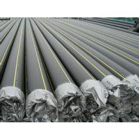 dn315mm德州PVC给水管厂家,PVC给水管销售价13306352793