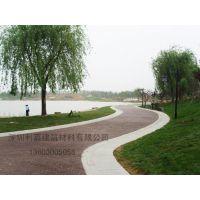 供应广东深圳橘黄色强固透水混凝土 做透水地坪的标准厚度是多少